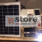 Paket SHS 20WP Untuk Penerangan Rumah Tenaga Surya