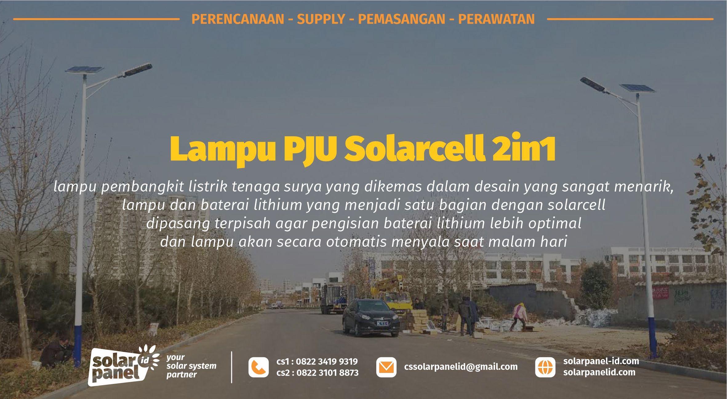 beli lampu pju 2in1 solarcell bluefire light 80 watt 1.0 murah