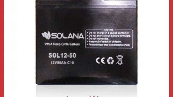Baterai VRLA Solana 12v 50Ah