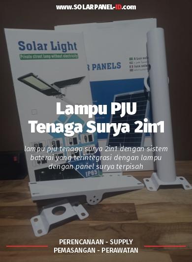 jual pju solar cell 2 in 1 150 watt murah