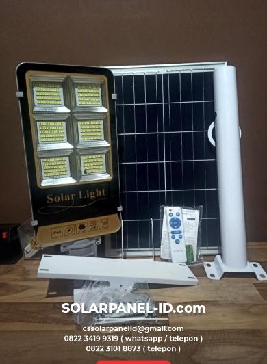 jual pju tenaga surya 2in1 150 watt