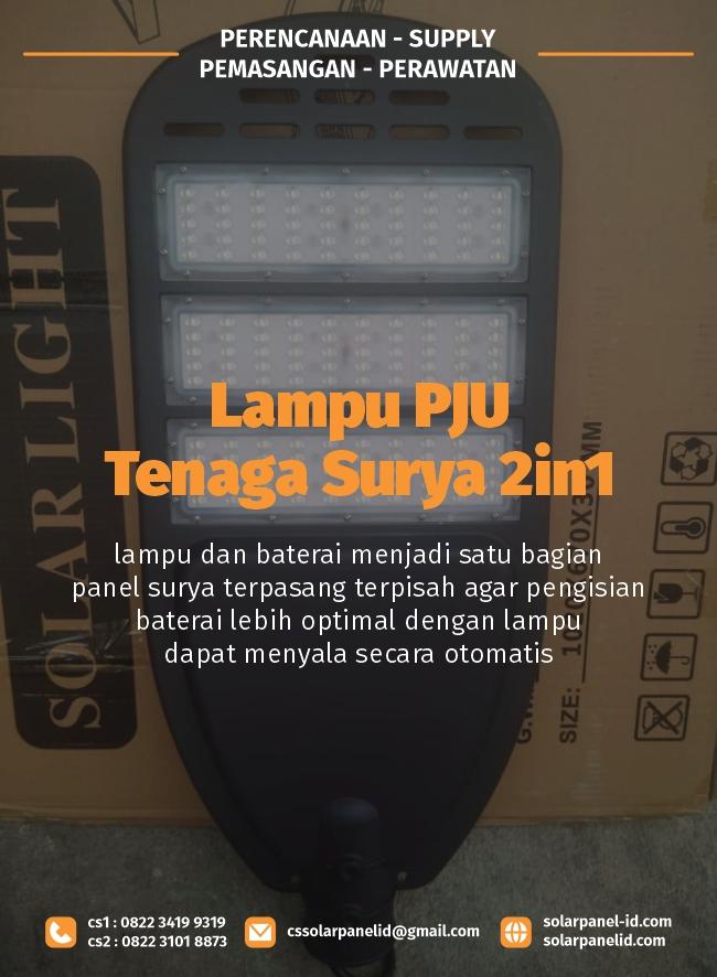 jual lampu pju two in one 80watt