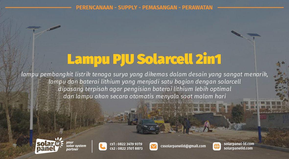 supplier lampu pju 2in1 solarcell bluefire light 50 watt
